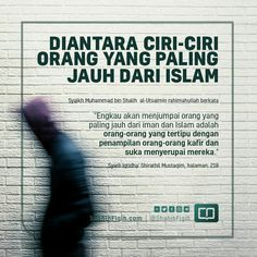 Islamic Quotes, Muslim Quotes, Hijrah Islam, Doa Islam, All About Islam, Quran, Allah, Knowledge, Felt