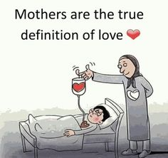 Mother's day love u ma ek ma hi hoti h jo apne bchhe s without profit k pyar krti h so plz kv apne ma-papa ko akele rhne mt chhorna😍😘happy mother's day all of you in advance. Love My Parents Quotes, Mom And Dad Quotes, Daughter Love Quotes, I Love My Parents, Love U Mom, Father Quotes, Urdu Quotes, Life Quotes, Islamic Quotes