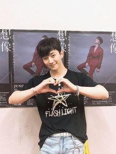 "JUNHO (From 2PM) Solo Tour 2018 ""FLASHLIGHT"""