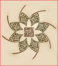 Square kufic ان مع العسر يسرا Along with every hardship is relief. Holy Koran - Al-Insyirah:5