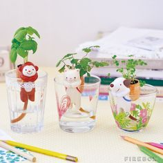 Shippon Self Watering Animals - buy at Firebox.com