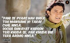 50 Bollywood Romantic Dialogues That Will Make You Fall In Love All Over Again Romantic Dialogues, Love Dialogues, Famous Dialogues, Love Song Quotes, Song Lyric Quotes, Movie Quotes, Bollywood Love Quotes, Bollywood Movie Songs, Fanaa Film