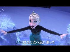 OMG Frozen in Japanese!!!  love it!!
