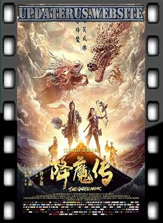 Nonton Film Streaming The Golden Monk Subtitle Indonesia Cinema 21, Cinema Online, Action Film, Love Drawings, Streaming Movies, Film Movie, Movies Online, Anime, Movie Posters