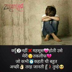 very sad shayri dear zindagi pinterest sad sad love quotes