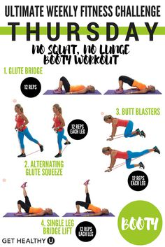 This is the ultimate, total-body, week-long challenge that will help you switch up your routine by giving you something new to accomplish every day of the week! Do it 4 weeks in a row for a month-long workout calendar!