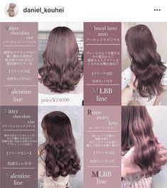 Hair Color Streaks, Hair Color Balayage, Haircolor, Girl Hair Colors, Hair Dye Colors, Korean Hair Color, Hair Up Styles, Aesthetic Hair, Hairstyles Haircuts