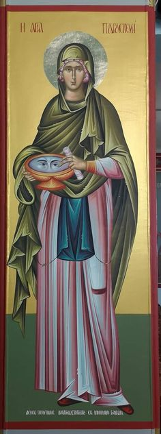 Byzantine Icons, Orthodox Christianity, Orthodox Icons, Religious Art, Movie Posters, Paintings, Fictional Characters, Dios, Saints