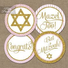 Bat Mitzvah Toppers Pink Gold