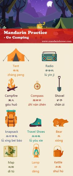 Let's Go Camping in China For more info please contact: info@mandarinhouse.com The best Mandarin School in China