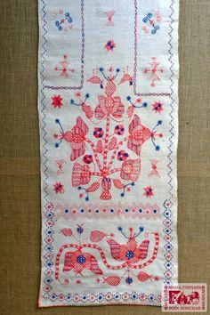 Вишитий рушник, Черкащина, з колекції Музею Івана Гончара