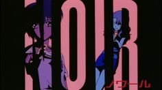 Noir: Pilgrimage to the past. Pilgrimage, The Past, Youtube, Manga, Anime, Black People, Manga Anime, Manga Comics, Cartoon Movies