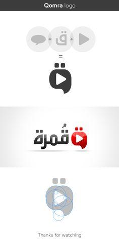 Qomra Logo, #Arabic, #Identity, #Logo, #Long_Shadow, #Red Identity Design, Brand Identity, Logo Branding, Logo Design, Graphic Design, Logo Garden, Stationary Items, Logo Creation, Long Shadow