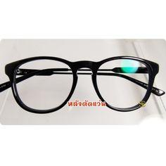*คำค้นหาที่นิยม : #อยากเปิดร้านแว่น#อาการคนสายตายาว#ร้านแว่นเกษตร#แว่นตาแฟชั่นผู้ชายแว่นตาแฟชั่นขายส่ง#สายตาสั้น400#ขายแว่นสายตายาว#แว่นตาผู้หญิงrayban#แว่นกันแดดของแท้ราคาถูก#ตัดแว่นบางนา#กรอบแว่นchanel    http://playstore.xn--12cb2dpe0cdf1b5a3a0dica6ume.com/กรอบแว่นกันแดด.rayban.html