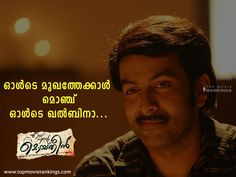 Ennu Ninte Moideen Dialogue Romantic Dialogues, Better One, Qoutes, Singer, Feelings, My Love, Videos, Blog, Quotations