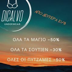 Τα πιο εντυπωσιακά μαγιό στο dicalvo underwear με -50%!