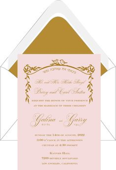 "Forever Love Birds – Wedding Invitation along with the sentence: ""I have found the one whom my soul loves"" in Hebrew."