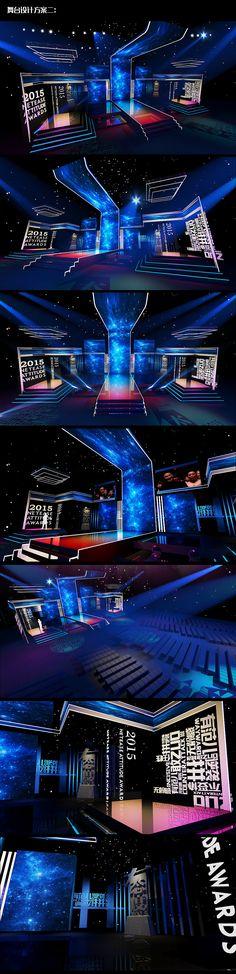 40 New Ideas For Lighting Design Exhibition Tv Set Design, Stage Set Design, Club Design, Booth Design, Concert Stage Design, Stage Lighting Design, Corporate Event Design, Virtual Studio, Scenic Design