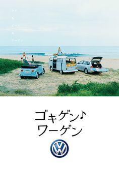 ラブ&ピース&ワーゲン ゴキゲン♪ワーゲン  Volkswagen