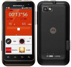 Motorola Defy XT 535