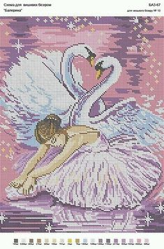 Ballerina with swans Cross Stitch Designs, Cross Stitch Patterns, Cross Stitch Music, Janis Joplin, Stitch 2, Pixel Art, Outdoor Blanket, Teddy Bear, Embroidery