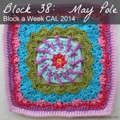 May Pole Square Photo Tutorial 300x300 Block a Week CAL 2014