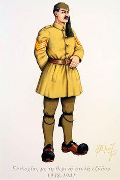 Sergeant Major of the Evzonic Battalions, in summer uniform, 1938 Army Uniform, Military Uniforms, Ancient Greek Costumes, Hellenic Army, Greek Warrior, Greek History, Military History, Beautiful Beaches, World War Ii