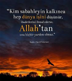 Allah Islam, Religion, Amen, Messages, Quotes, Movie Posters, Dreams, Nature, Quotations