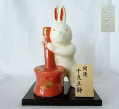 1682:Rabbit ArtDeco sculpture,Bunny statue,Japanese Kyo-yaki pottery Okimono ornament Bunny/Rabbit figurine,lacque stand,marked,made inJapan