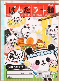 Ramen Onsen panda glitter coloring book drawing book exercise book by Q-Lia - Memo Pads - Stationery - kawaii shop modeS4u