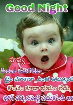 Funny Cute Telugu Good Night Quote Telugu Good Night Quotes
