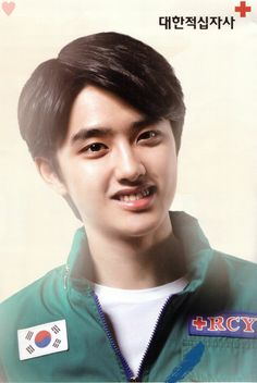 [Scans] EXO-K (Kyungsoo) RCY Posters May edition