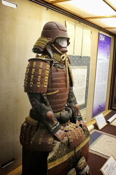 A suit of armour on display in Matsuyama Castle.