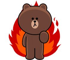Friends Gif, Line Friends, Cute Love Gif, Cute Cat Gif, Cony Brown, Brown Bear, Cute Love Cartoons, Cute Cartoon, Cute Bear Drawings