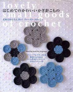 Items similar to Lovely Crochet Accessories Japanese Craft eBook Crochet Coasters, Crochet Squares, Crochet Bags, Japan PDF Pattern on Etsy Crochet Motifs, Crochet Chart, Crochet Doilies, Crochet Flowers, Crochet Stitches, Crochet Patterns, Crochet Lace, Magazine Crochet, Knitting Magazine