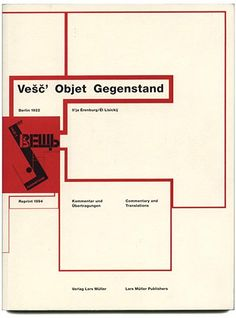 VESC 'OBJET SUBJECT BERLIN 1922 El Lissitzky and Ilja Ehrenburg [Editors]. Designed by El Lissitzky.