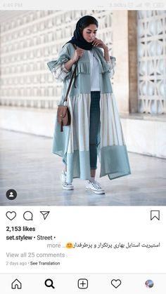 Street Hijab Fashion, Abaya Fashion, Muslim Fashion, Kimono Fashion, Women's Fashion Dresses, Mode Kimono, Mode Abaya, Iranian Women Fashion, Couture