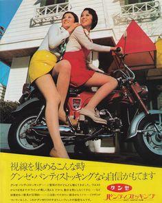 1970年 グンゼ発売
