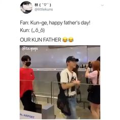 Funny Kpop Memes, Bts Memes, Nct Kun, Seventeen Memes, Johnny Seo, Nct Life, Lucas Nct, Boyfriend Goals, Taeyong