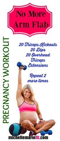 Pregnancy workout for the arms to help keep them toned and prevent excess weight gain. Safe exercises that can be done from home in all trimesters of pregnancy. http://michellemariefit.publishpath.com/fit-mom-to-be-workouts-product-page