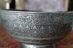 Музейный экспонат предварительно Каджар старинный металл персидский Холли чаша с надписью 12 имамов | eBay