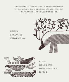 【楽天市場】【送料無料】日本製 鈴木マサルデザインラグマット【トナカイノキ】140×200cm長方形ホットカーペット対応 床暖房対応絨毯国産 防炎ラグ 防ダニ…