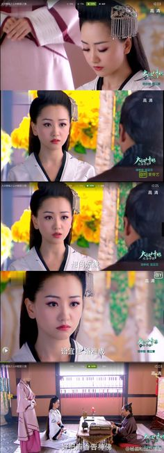 Yun Zhong Ge 云中歌 Song in the Clouds… Yang Ying (Angelababy) as Yun Ge