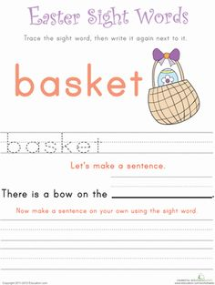 Easter Kindergarten Sight Words Building Sentences Worksheets: Easter Sight Words