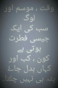 Urdu Quotes, Poetry Quotes, Urdu Poetry 2 Lines, Best Speeches, Motivation, Words, Sadness, Desi, Facebook