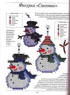 Smowmen Patterns for beading (seed, pony, perler, melty, etc.) Offset (Peyote or Brick)