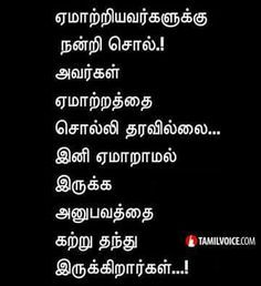 437 Best Tamil Quote Images In 2019 Krishna Eating Healthy Handy
