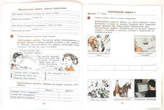 Гдз по немецкому языку за 10-11 класс воронина карелина lesebuch