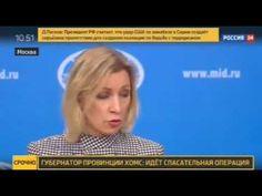 Китай заявил о поддержке Асада : Политика Newsland – комментарии, дискуссии и обсуждения новости.