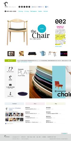 +C furniture // Hi Friends, look what I just found on #web #design! Make sure to follow us @moirestudiosjkt to see more pins like this | Moire Studios is a thriving website and graphic design studio based in Jakarta, Indonesia.